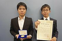 工学部学生が平成29年電気学会優秀論文発表賞A賞と優秀論文発表賞の表彰を受けました。