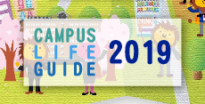 CAMPUS LIFE GUIDE(学生生活案内)